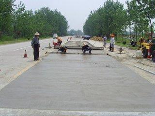 大兴区北京康帝土建施工混泥土路面制作