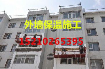 北京 昌平区外墙保温外墙真石漆施工