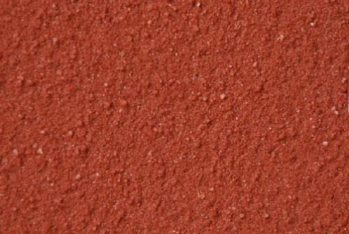 海淀区真石漆施工外墙粉刷