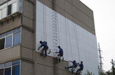 昌平区外墙保温施工外墙粉刷施工
