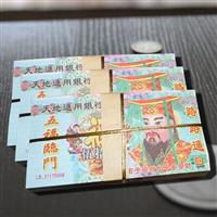 河北金银纸厂