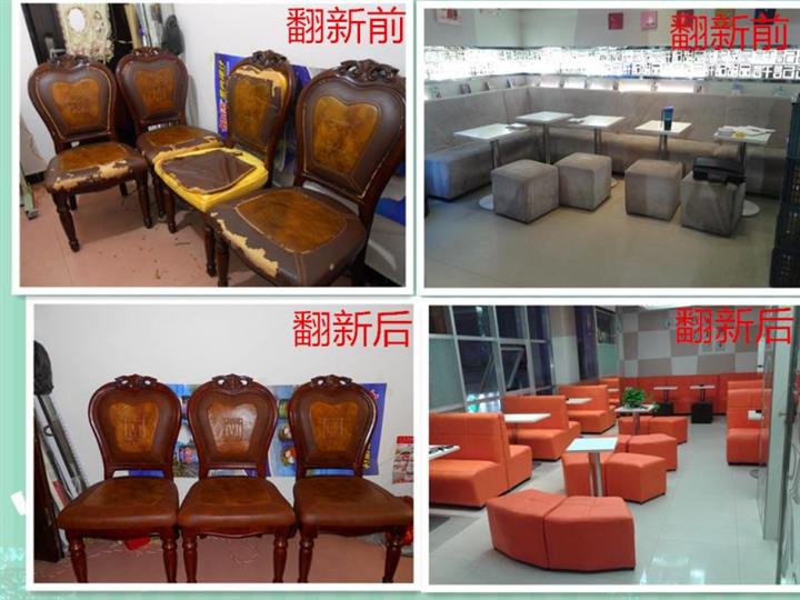 爱游戏官方下载餐厅沙发翻新