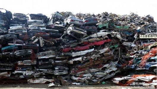 上海高价回收报废车
