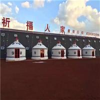 张北草原农家乐