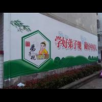 大同环保墙绘