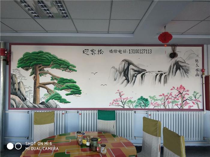大同墙绘创意设计