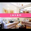 大金家用中央空调LMX系列 --襄阳最低价