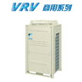 大金商用空调VRV-∑系列 --襄阳最低价