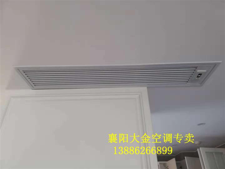 襄阳大金家用中央空调飘花电影网 蜘蛛侠2:高新区王先生家