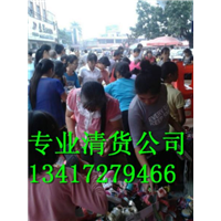 珠海清货公司-江门专业超市清货公司