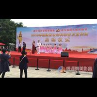 福建省社会科学普及宣传周 启动仪式