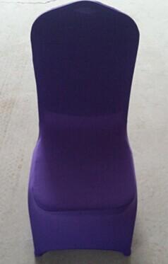 宴会椅套浅紫色