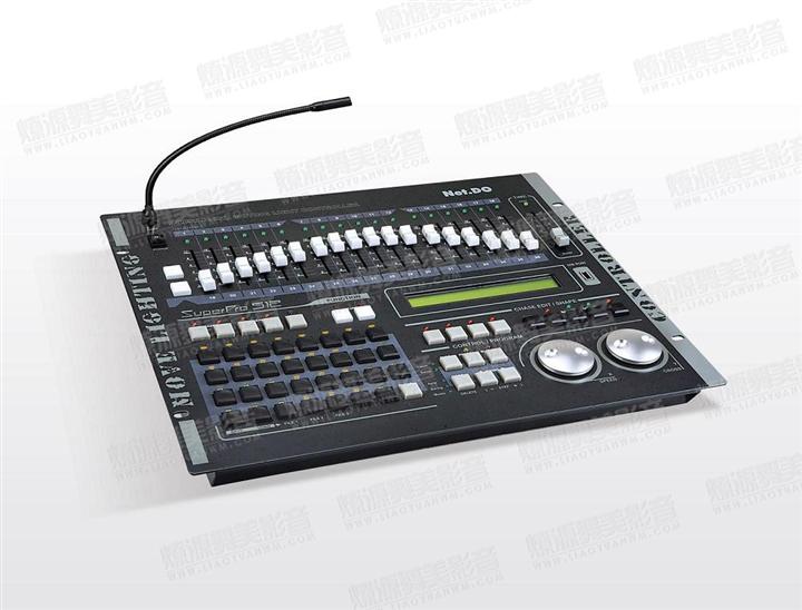 电脑灯控台(SuperPro+512)