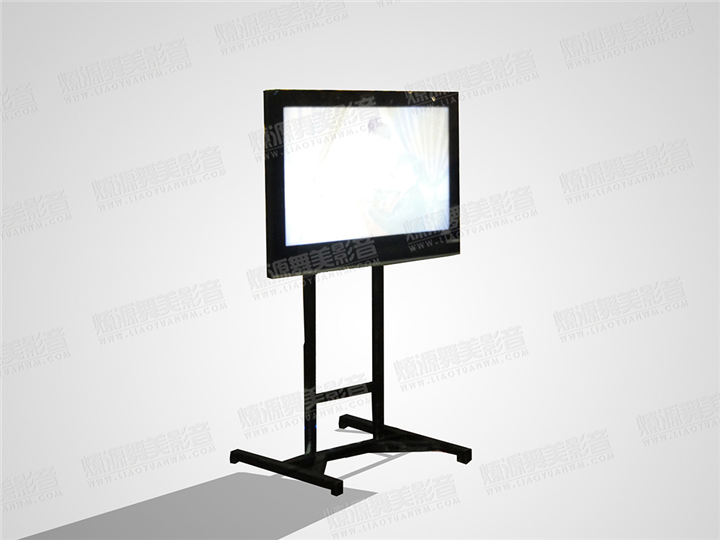 液晶电视立架