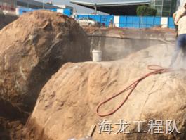 深圳创维3期工地