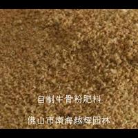 自制牛骨粉肥料@牛骨粉肥料供應@牛骨粉肥料