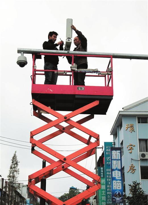监控安装施工现场