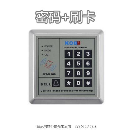 刷卡一体机