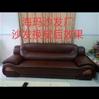 禅城酒店沙发换皮