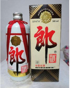 金堂回收��酒!金堂�h��酒回收@民�g老酒收藏市��