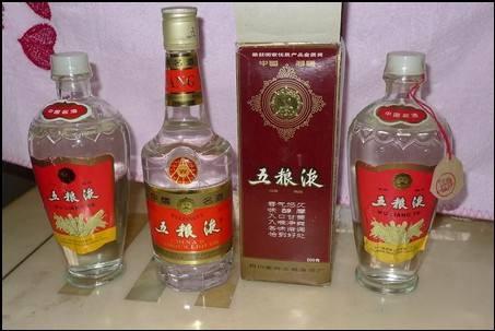 �A��L期高�r回收名��名酒�x草等一系列�a品