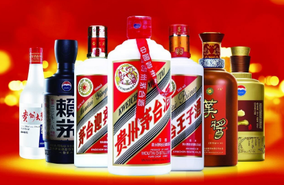 眉山��酒回收,眉山回收��酒,老酒茅�_酒收藏公司