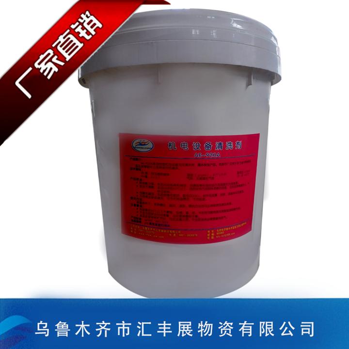 长沙净水设备,湘潭水处理设备