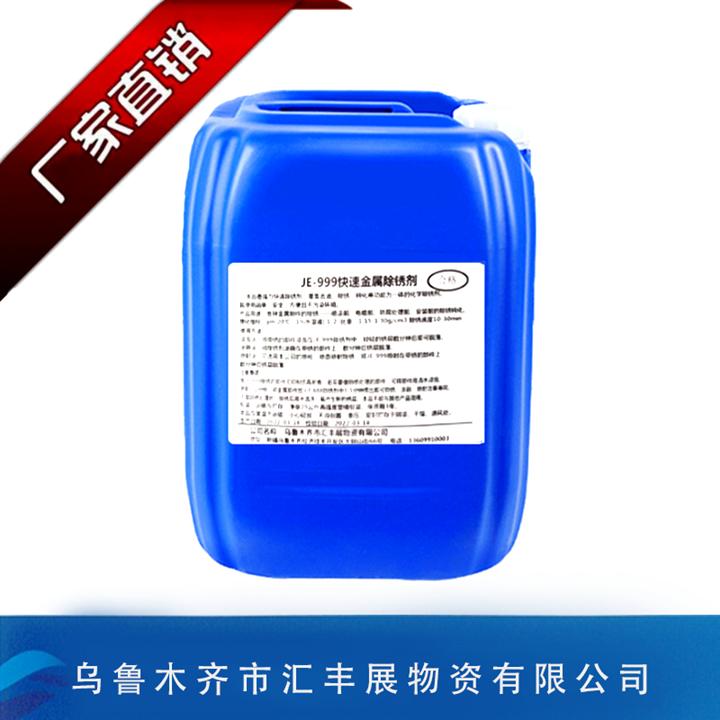湘潭水处理设备 湘潭纯水设备 湘潭净水设备