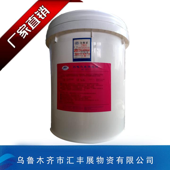 衡阳水处理设备 衡阳纯水设备 衡阳直饮水设备