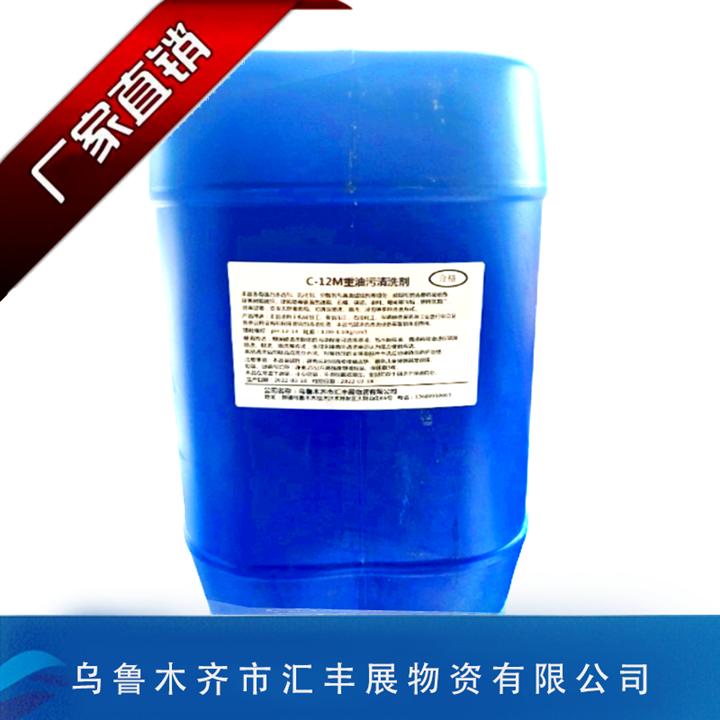 常德水处理设备 常德纯水设备 常德净水设备厂家