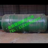 沭阳县璃钢生化池专业生产厂家