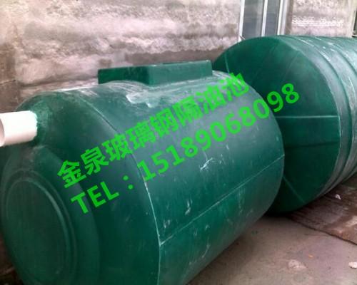 宜兴玻璃钢隔油池厂_宜兴玻璃钢隔油池价格