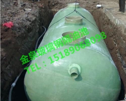 高淳县玻璃钢隔油池供应商