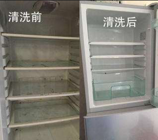 自�冰箱清洗