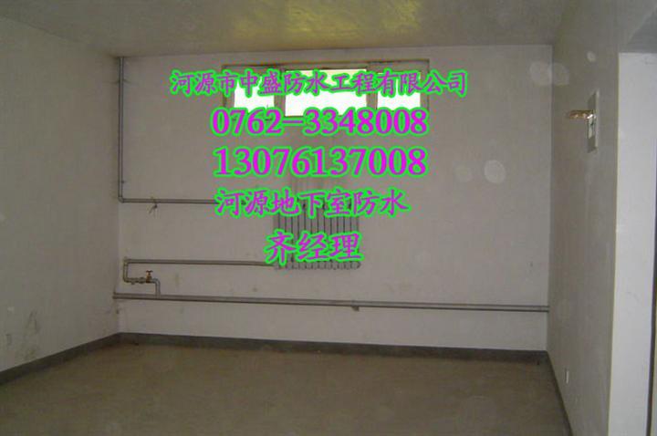 【�\信��I】惠州惠城�^地下室防水