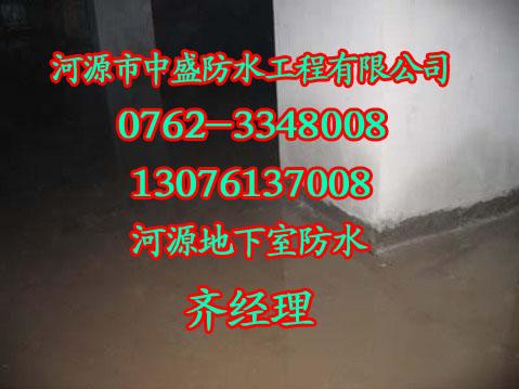 【�|量好】惠州惠�|�h地下室防水