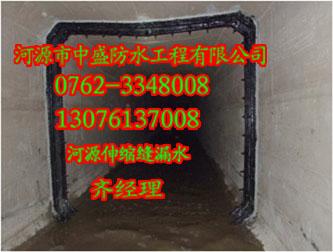 【防水�a漏】河源�B平�h伸�s�p漏水公司