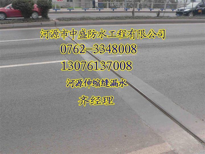 【防水�a漏】惠州博�_�h伸�s�p漏水公司\