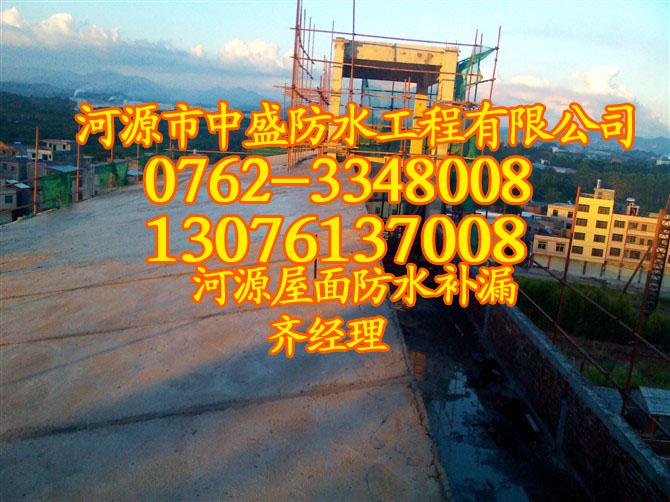 【中盛防水】仲�鸶咝�^屋面漏水公司 