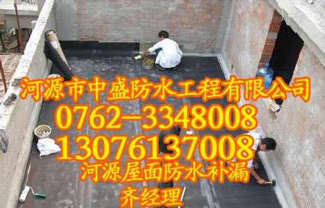 【中盛防水】惠� �h屋面漏水公司