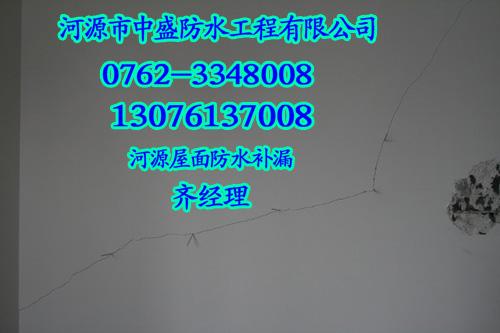 【�\信��I】忠信�韧�α芽p公司 