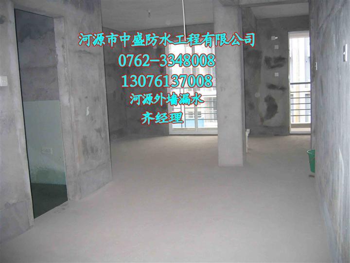 一☆☆】惠州外�ρa漏公司 13076137008