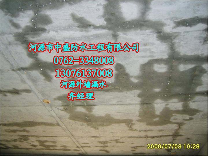 一☆☆】河源外�ρa漏公司≤ 河源中盛防水