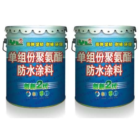 一☆☆】惠州聚氨酯防水涂料�S家