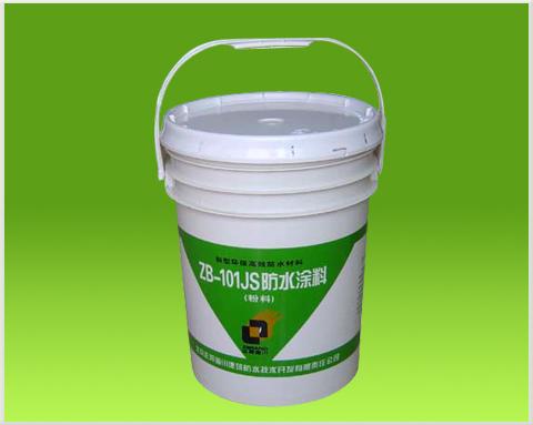 ��河源��川�h聚合物防水涂料�S家|