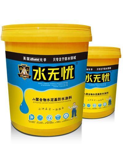 ��河源忠信聚合物防水涂料�S家|