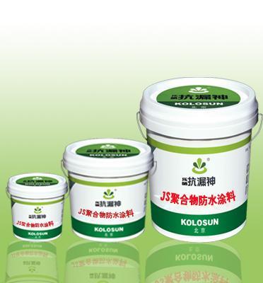 ��惠州聚合物防水涂料�S家