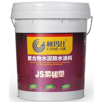 惠�|�h聚合物防水涂料加工