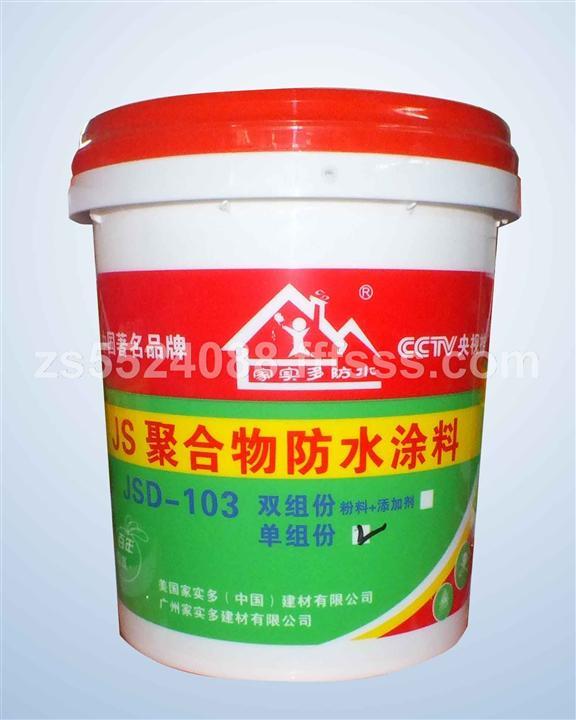 ��惠州博�_�h聚合物防水涂料�S家|