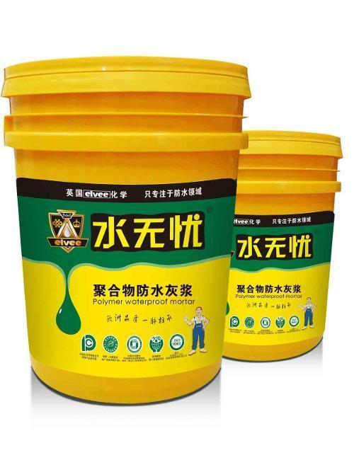 ��惠州���T�h聚合物防水涂料�S家|